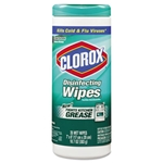 Wholesale Clorox Disinfecting Wipes Motel Supplies